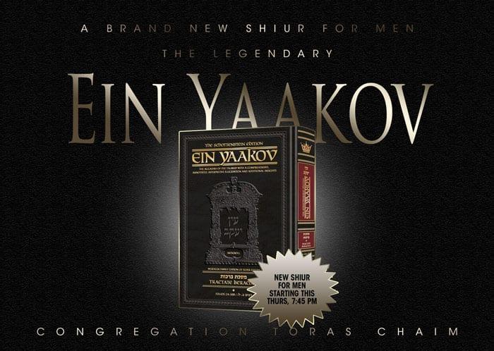 Study the Legendary Ein Yaakov 1