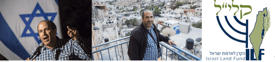 Deal of the Century? Historic Opportunity? – a View from the front lines with Jerusalem City Councilman and Israel Land Fund Director Arieh King 1