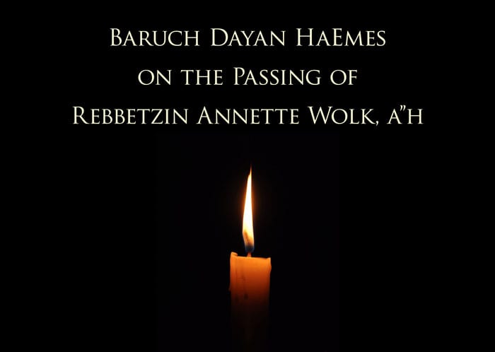 "Baruch Dayan HaEmes on the Passing of Rebbetzin Annette Wolk, a""h 1"