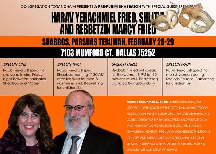 A Pre-Purim Shabbaton with Rabbi Yerachmiel & Rebbetzin Marcy Fried 1