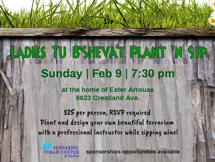 Ladies Tu B'Shevat Plant 'n Sip 1