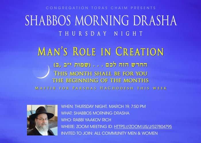 Shabbos Morning Drasha -- Thursday Night 1