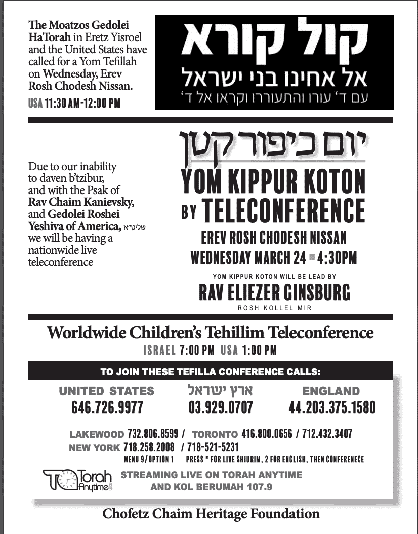 Global Yom Tefilla on Wed., March 25 1