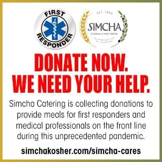 Donate Now. We Need Your Help. 3