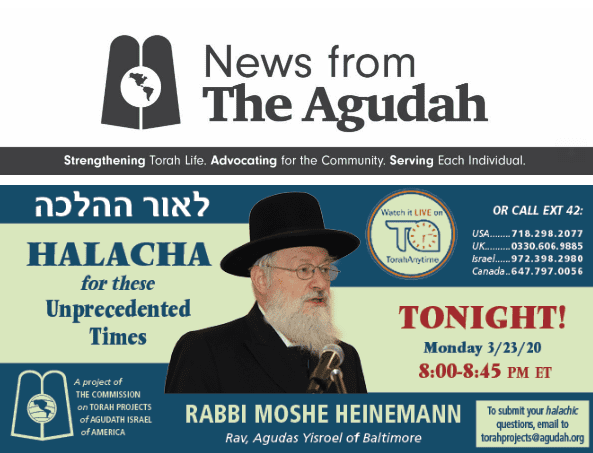 Halacha for These Unprecedented Times 1