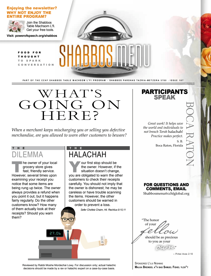 Shabbos Menu: What's Going on Here? 1