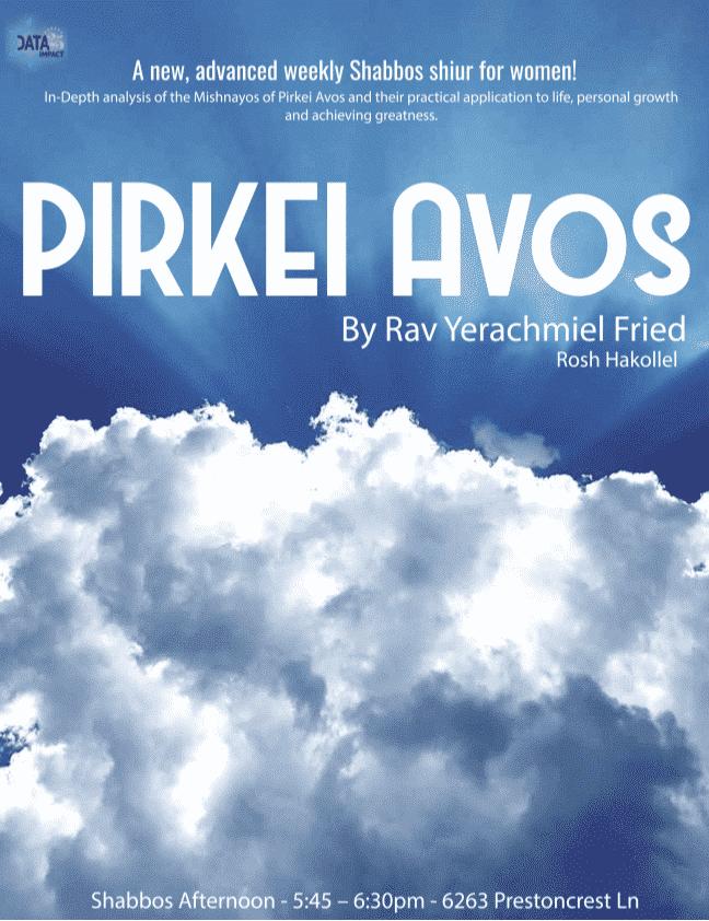 Pirkei Avos with Rabbi Yerachmiel Fried 1