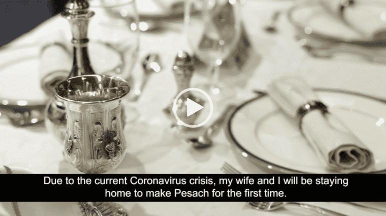 Staying Home for Pesach 1