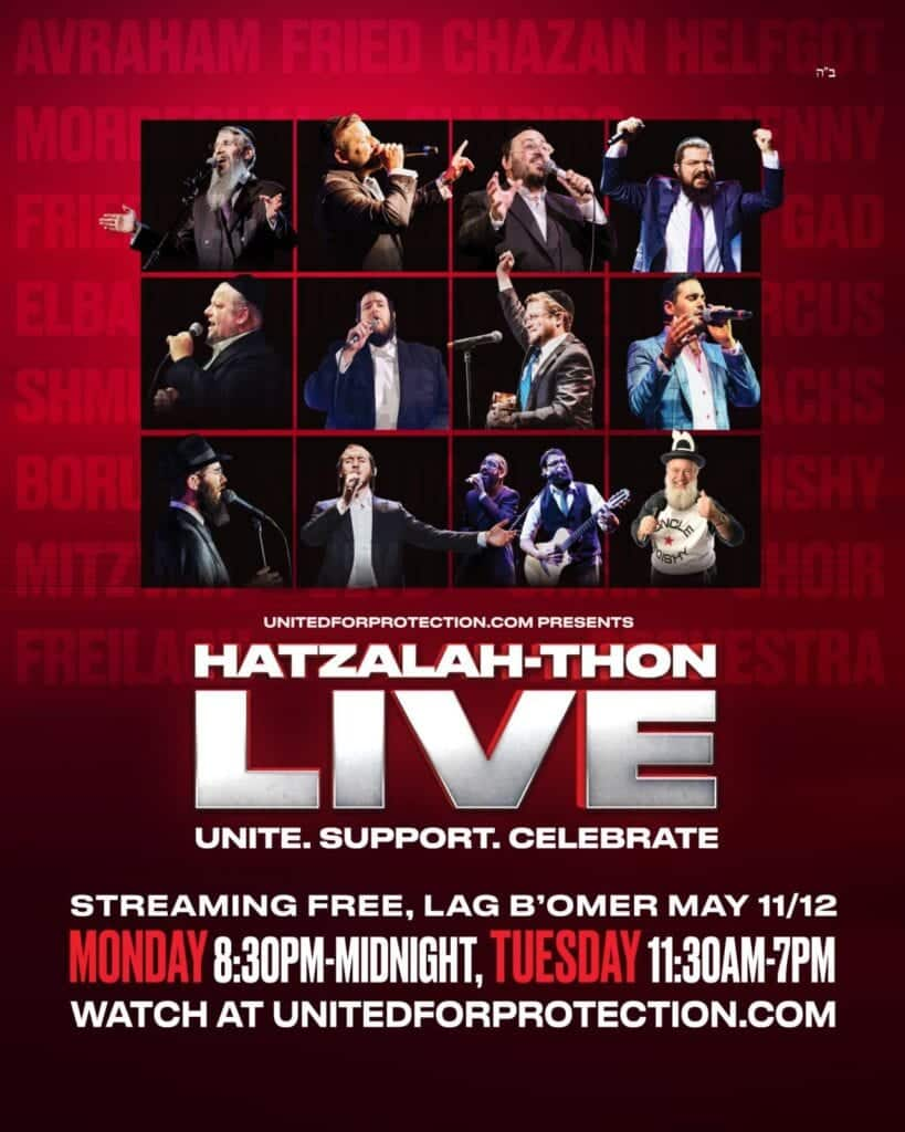 UnitedForProtection.com Presents Hatzalah-Thon Live on Lag B'Omer 2