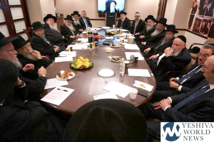 A Powerful Op-Ed Defending The Kavod Of The Moetzes Gedolei HaTorah 1