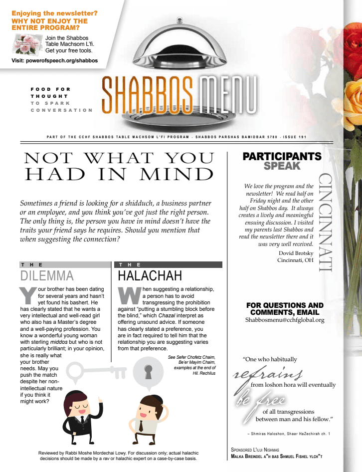 CCHF Shabbos Menu: Should You Push the Shidduch 1