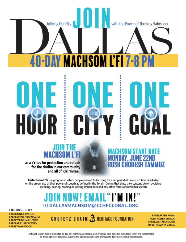 Dallas City-Wide Machsom L'Fi. Starts Monday. 1