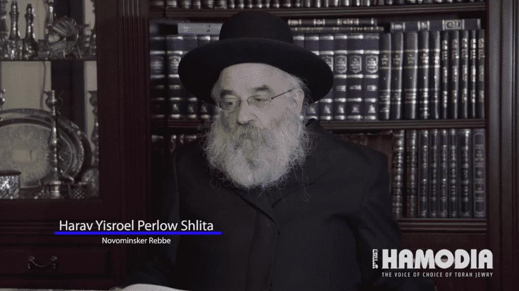 Weekly D'Var Torah 1