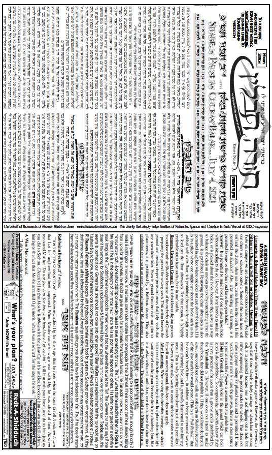 Torah Tavlin Chukas-Balak 1